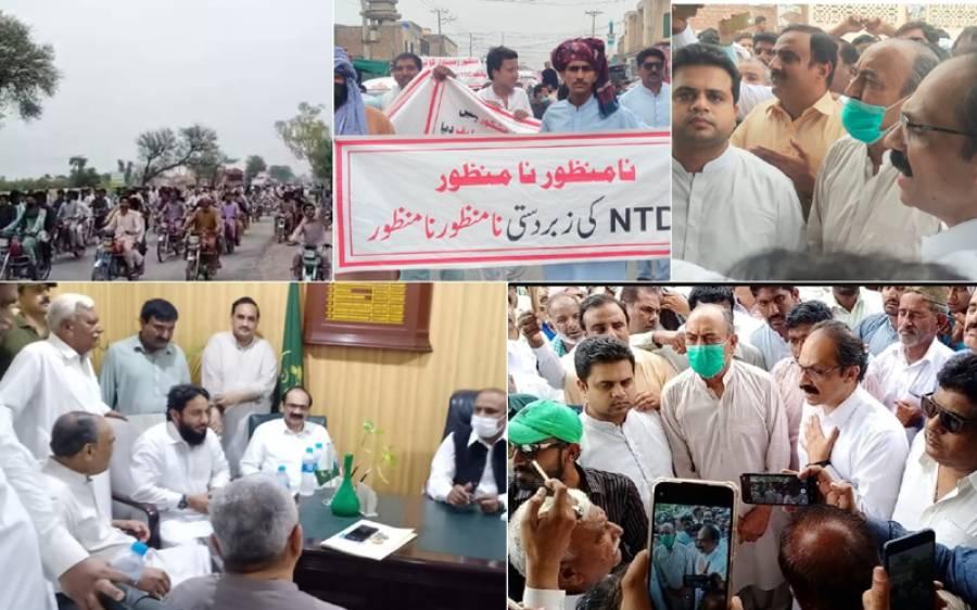 تحریک انصاف کے رہنما کی زمین پر زبردستی گرڈ سٹیشن کی تعمیر ،سینکڑوں افراد کا احتجاج ، بڑی دھمکی دے دی