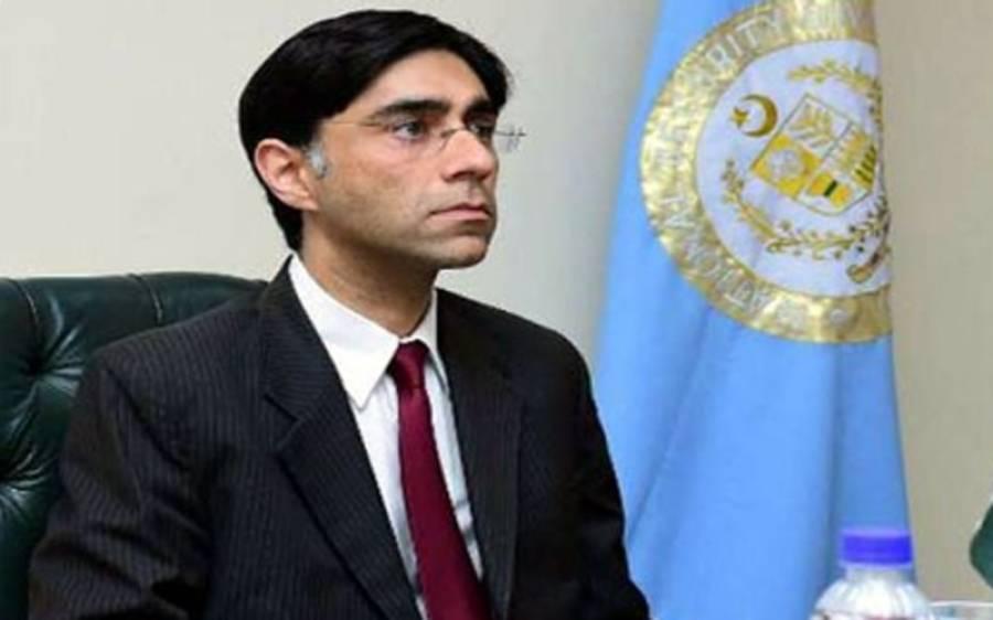 افغانستان میں امن و استحکام ، مشیر قومی سلامتی ڈاکٹر معید یوسف نے بڑا اعلان کردیا