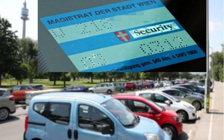 ویانا میں مارچ سے گاڑیوں کی پارکنگ کے لیے سٹیکر دستیاب ہوگا