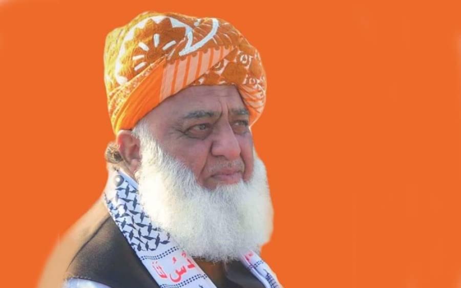 آج ختم نبوتﷺ کے قانون میں ترمیم کے لیے دباؤ ہے، مولانا فضل الرحمن کا انکشاف