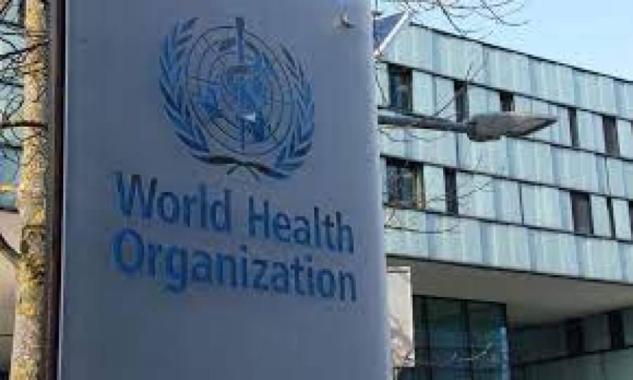 کورونا وائرس کی بھارتی قسم اب تک کتنے ممالک میں پہنچ چکی ہے؟ ڈبلیو ایچ او نے تصدیق کردی
