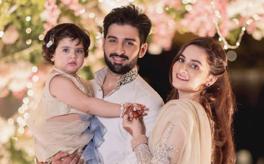 """""""شوہر منیب مجھے بہن کہا کرتے تھے اور ۔۔""""اداکارہ ایمن خان نے دلچسپ انکشاف کر دیا"""