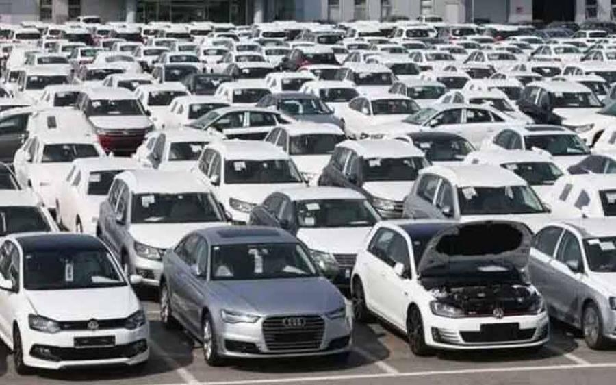 نئی گاڑیوں کی رجسٹریشن فیس ایک روپیہ مقرر