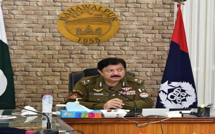 آئی جی پنجاب نے ایس ایس پی آپریشن لاہور سمیت 18 افسران کے تقرر تبادلے کردئیے