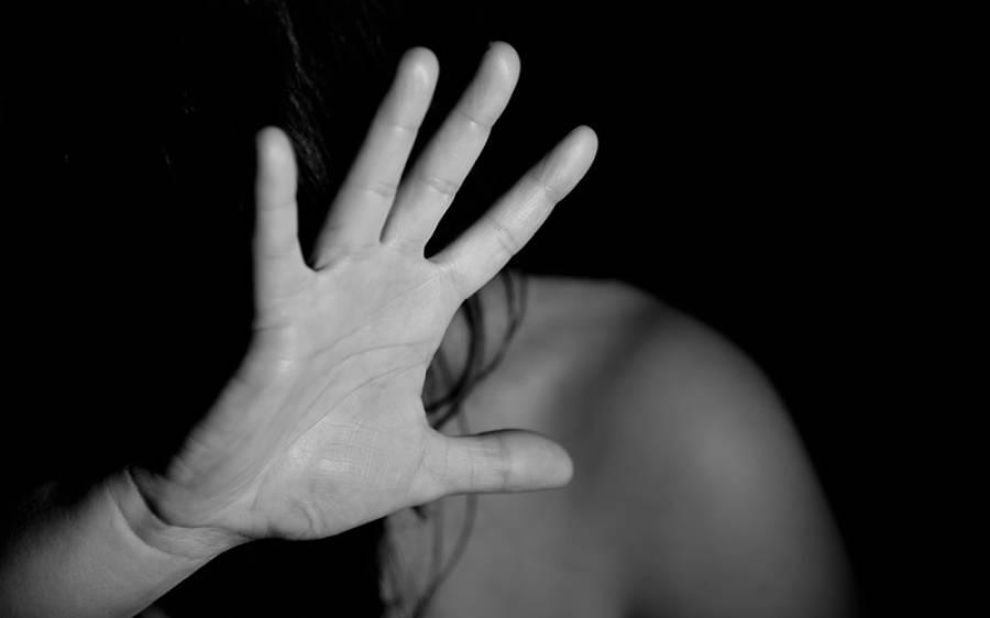 بینک ملازم کی خاتون پولیس اہلکار سے زیادتی