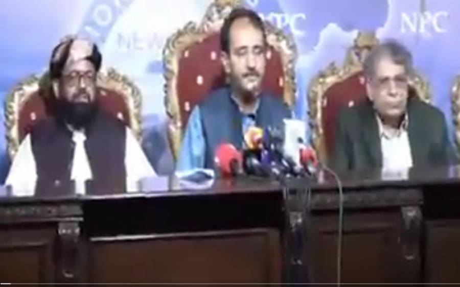 بلوچستان اسمبلی کے احاطے میں اپوزیشن اراکین پر تشدد ، حکومت مخالف جماعتیں میدان میں آ گئیں