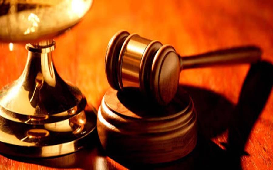 پاکستان کی عدالتوں میں زیر التوا مقدمات کی تعداد کتنی ہے؟