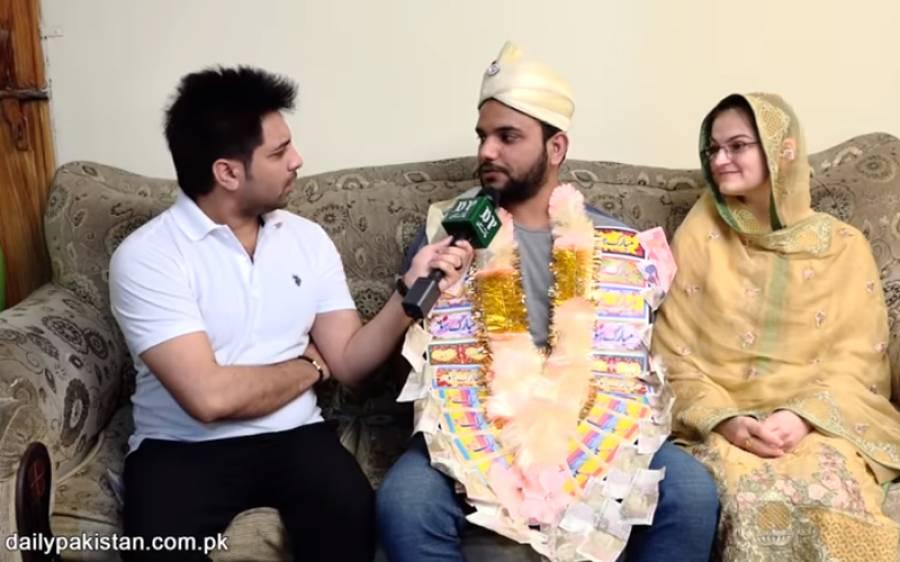 واپڈا کے سرکاری ملازم کے ساتھ شادی کرنے کے لیے بیس سالہ خوبصورت یورپین لڑکی پاکستان آ گئی