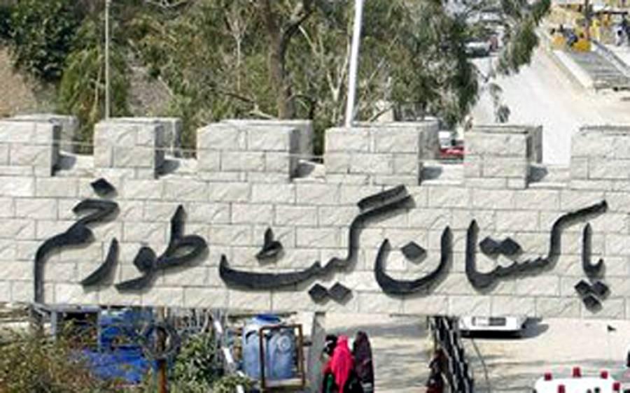 پاکستان سے افغانستان پیدل آنے جانے والوں کیلئے پابندی لگا دی گئی