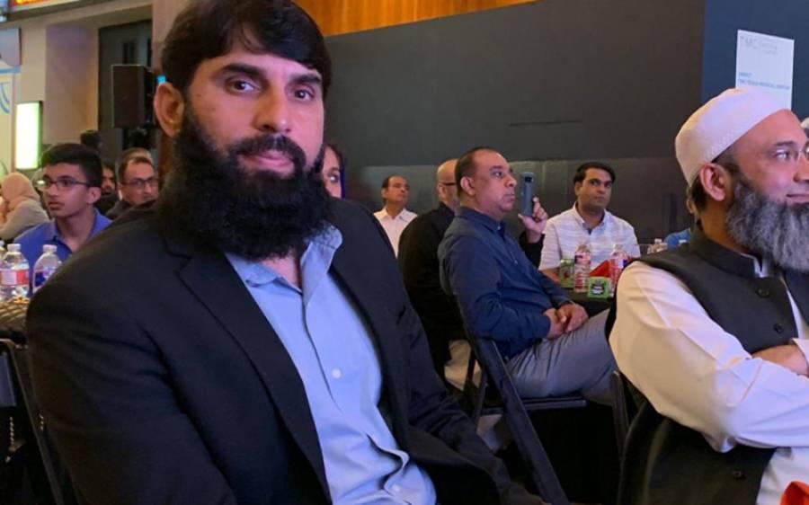 محمد عامرریٹائرمنٹ واپس لے کر اچھی پرفامنس دے تو ۔۔ہیڈ کوچ مصبا ح الحق نے بڑ ااعلان کردیا