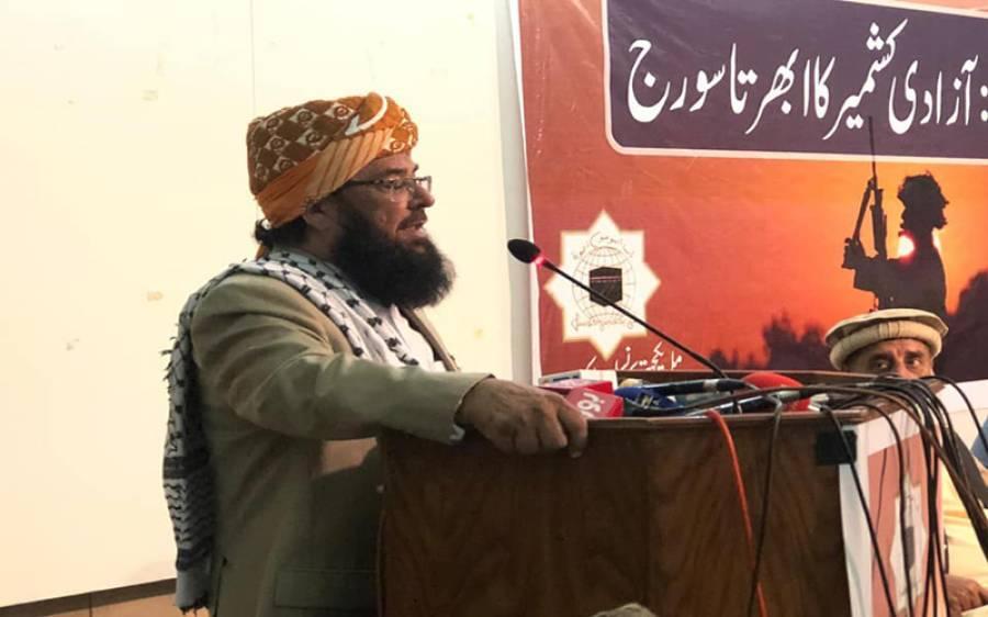 بلوچستان اسمبلی واقعہ، عبدالغفور حیدری نے تحفظات سے آگاہ کر دیا