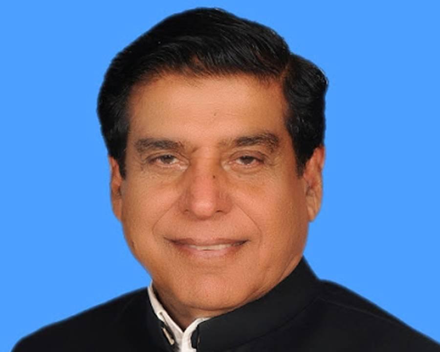 آزاد کشمیر میں آئندہ حکومت پیپلز پارٹی کی ہوگی، راجہ پرویز اشرف کا دعویٰ