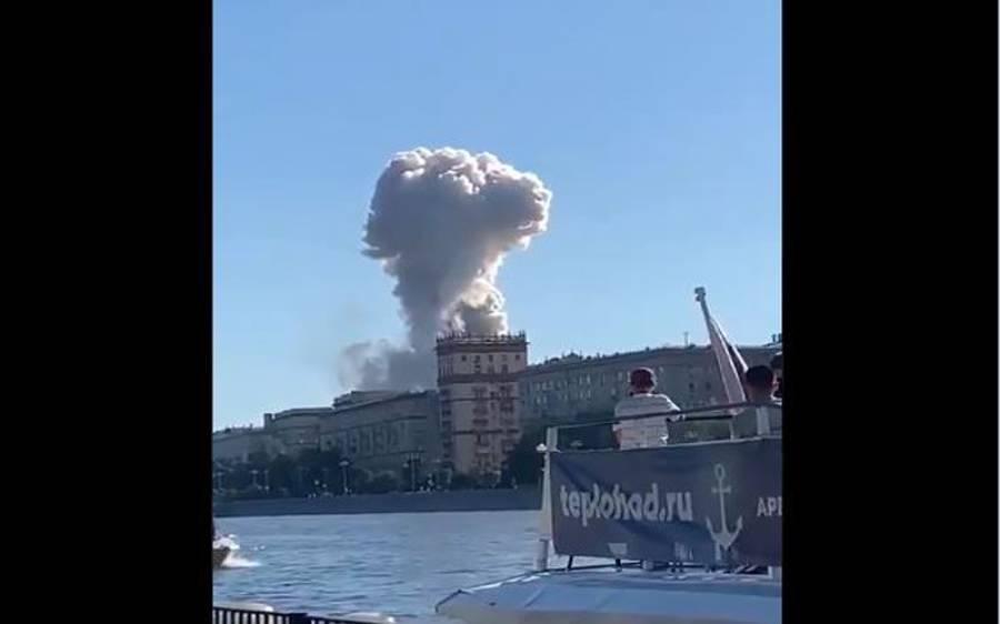 روس کا دارالحکومت ماسکو زور دار دھماکے سے گونج اٹھا، دھویں کا بادل اتنا بڑا کہ خوف آجائے