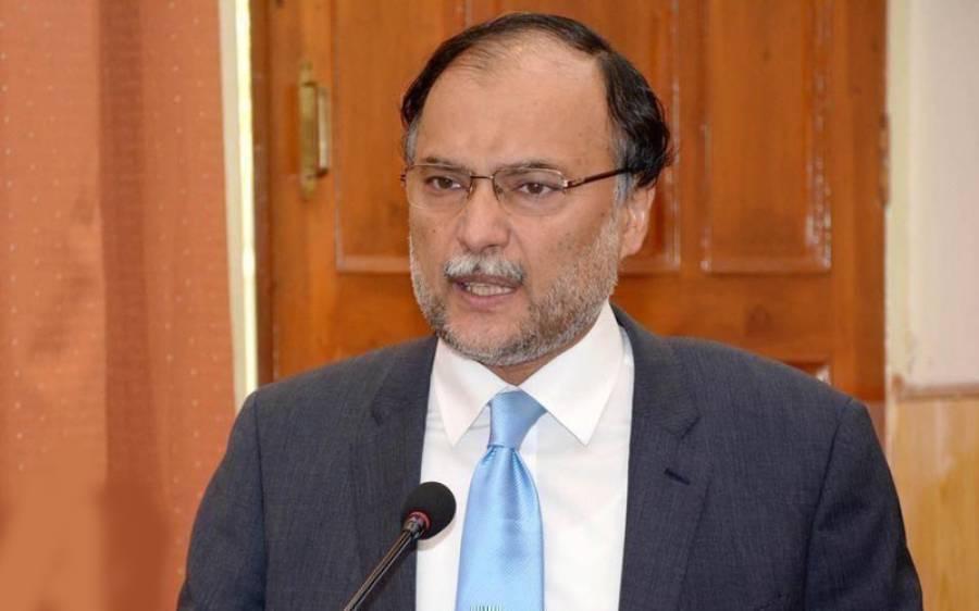 بھارت اور افغانستان سے معاملات ، مسلم لیگ ن نے پارلیمنٹ کا اِن کیمرہ اجلاس بلانے کا مطالبہ کردیا