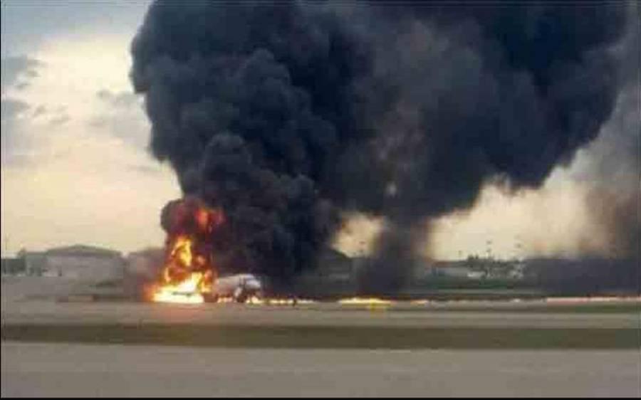 روس میں پیرا ٹروپرز کو لے جانے والے طیارے کو حادثہ، ہلاکتیں