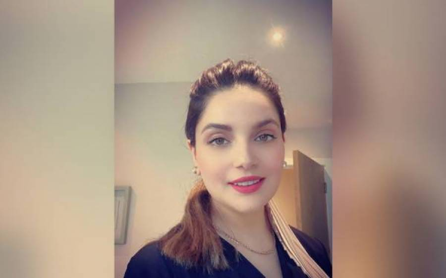 برطانیہ میں چہل قدمی کے دوران پاکستانی اداکارہ ارمینا خان ہراسگی کا شکار
