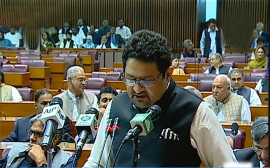 ورلڈبینک اوراے ڈی بی نے پاکستان کے فنڈزروک دیئے ،مفتاح اسماعیل کادعویٰ