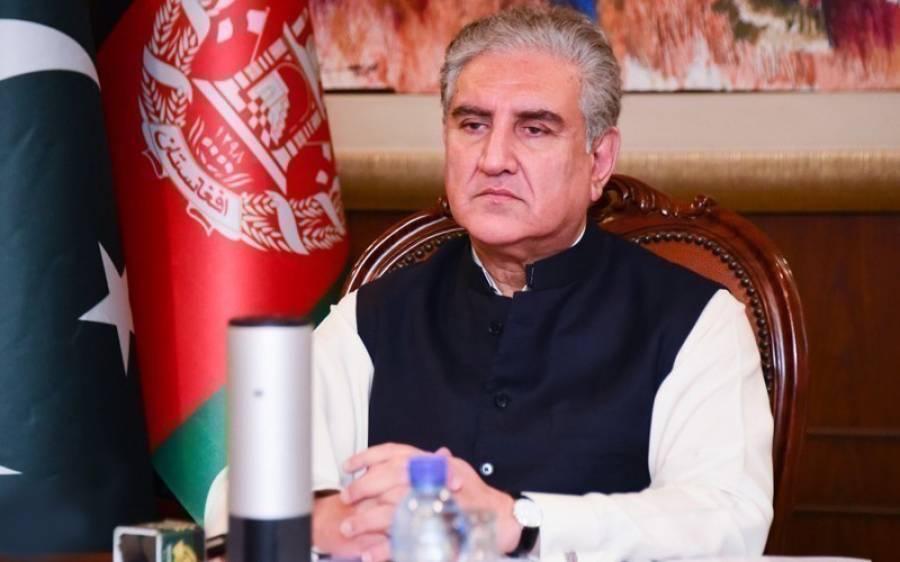 موجودہ افغان صورت حال کا ذمہ دار پاکستان نہیں ،شاہ محمود قریشی نے بھارت کا مکروہ چہرہ عیاں کردیا