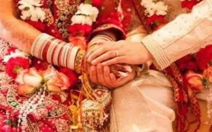 غیر ملکی دولہا کی تلاش میں خاتون 62 لاکھ روپے سے ہاتھ دھو بیٹھی