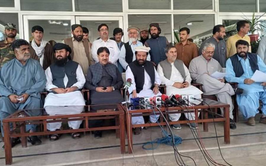 بلوچستان اسمبلی ، متحدہ اپوزیشن کا پارلیمانی رہنماؤں کے مشاورتی اجلاس کا بائیکاٹ