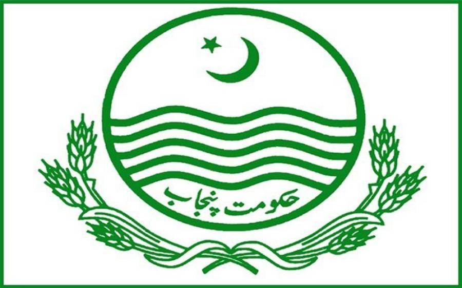 نئی تحصیلیں، اضلاع اور ڈویژنز، پنجاب حکومت نے اہم قدم اٹھالیا