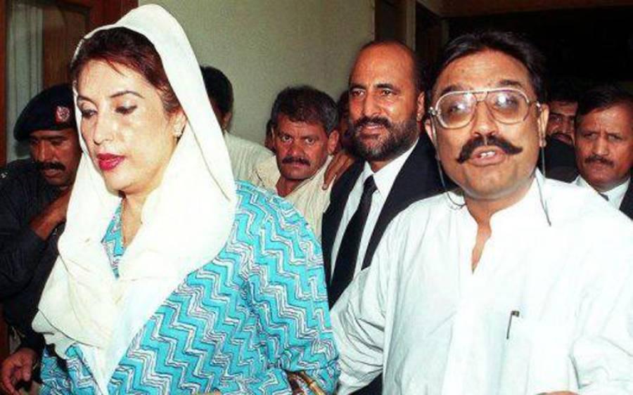 بے نظیر بھٹو کی سالگرہ ، آصف زرداری نے پیغام جاری کردیا