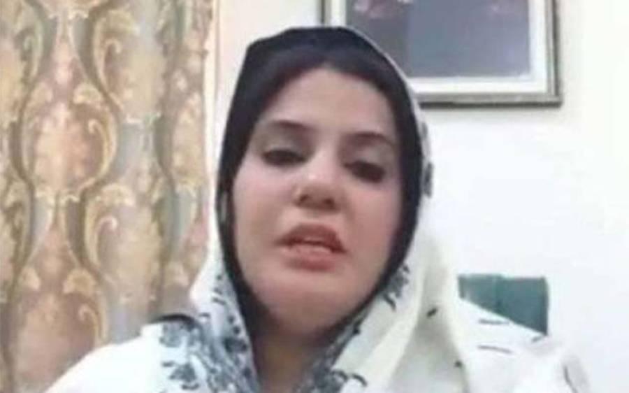 کاشانہ ویلفیئر کی سابق سپرنٹنڈنٹ افشاں لطیف کو شوہر سمیت گرفتار کرلیا گیا