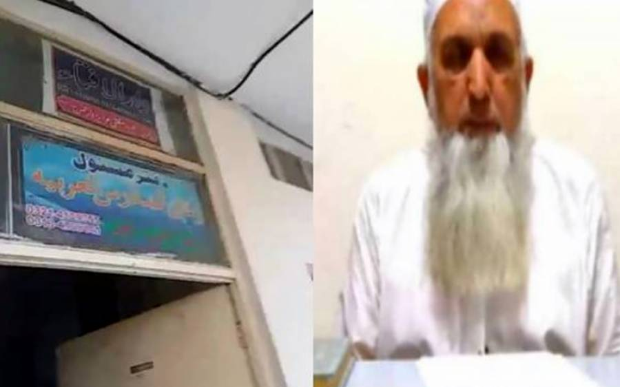 مدرسے میں طالبعلم سے زیادتی کرنے والے مفتی عزیز الرحمان نے اعتراف جرم کرلیا، نجی ٹی وی کا دعویٰ
