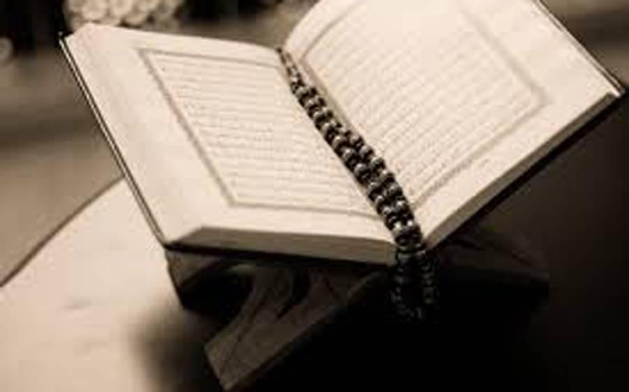 مفتی ولی اللہ درس قرآن دیتے ہوئے دل کا دورہ پڑنے سے چل بسے