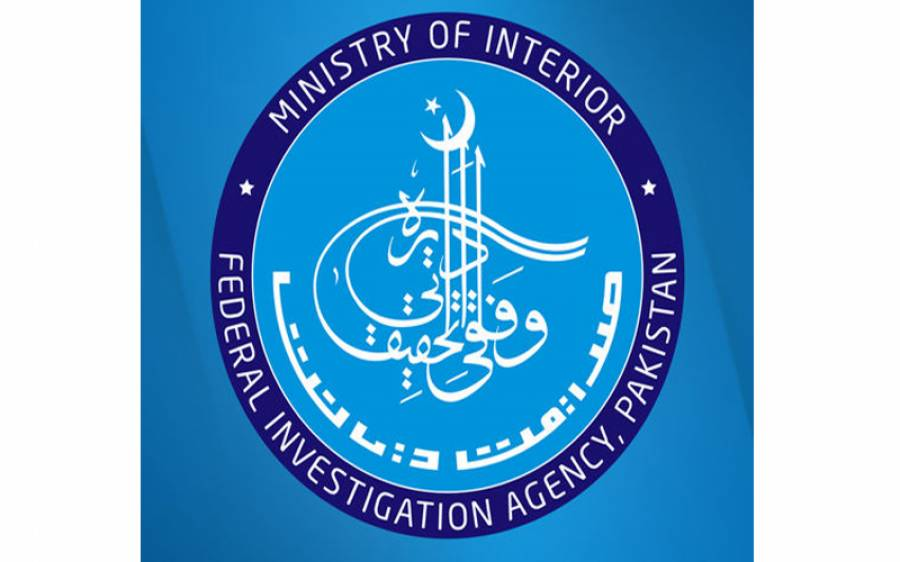 شہباز شریف کی طلبی، ایف آئی اے نے سیکیورٹی انتظامات کیلئے سی سی پی او کو خط لکھ دیا
