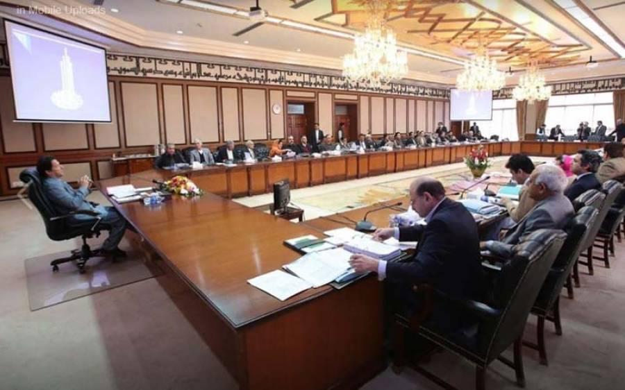 وزیر اعظم عمرا ن خان نے وفاقی کابینہ کا اجلاس کل طلب کرلیا
