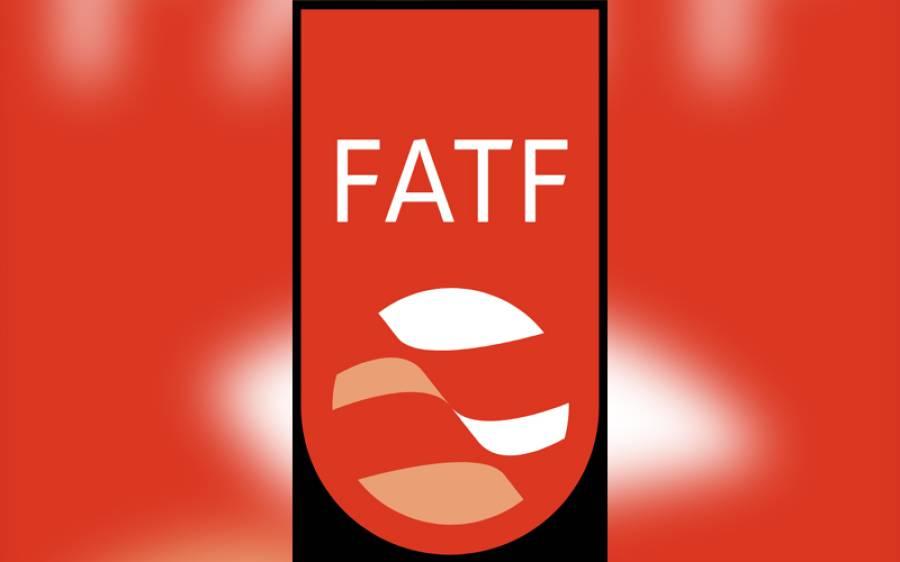 ایف اے ٹی ایف میں پاکستان کاکیس 23 جون کوزیربحث آئے گا