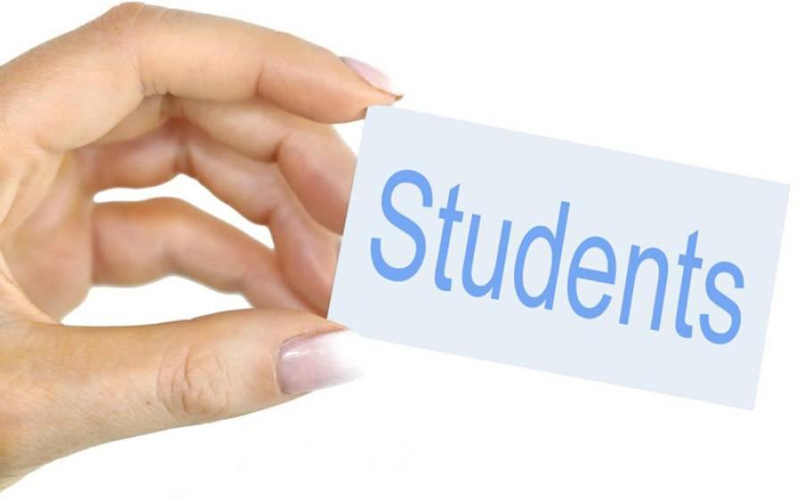 لاہور بورڈ نے 12ویں جماعت کے امتحانات کی ڈیٹ شیٹ جاری کردی