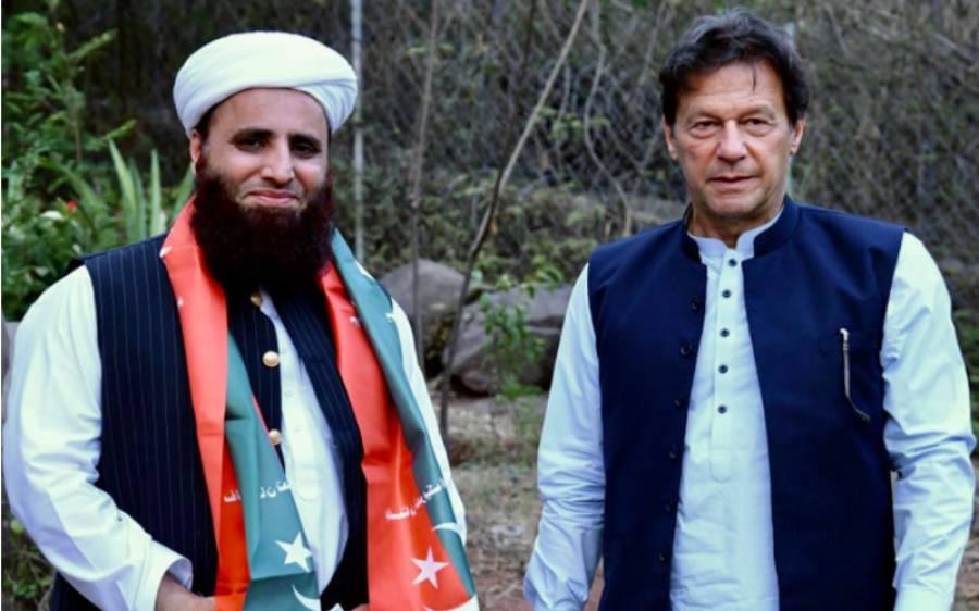 ڈاکٹر پیر علی رضا بخاری کا وزیراعظم سے 'کشمیر ایکسپریس وے'بنانے کا مطالبہ