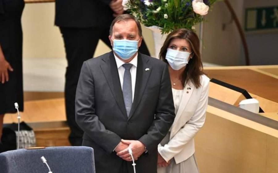 سویڈن میں سیاسی بحران شدت اختیار کر گیا