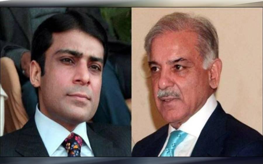 شہباز شریف اور حمزہ کی عبوری ضمانتوں پر بینکنگ کورٹ نے تحریری فیصلہ جاری کر دیا