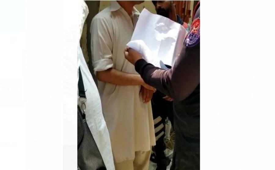 تحصیل لاہور میں بی آئی ایس پی سروے ، لڑائی جھگڑے، اساتذہ کا احتجاج پر غورشروع
