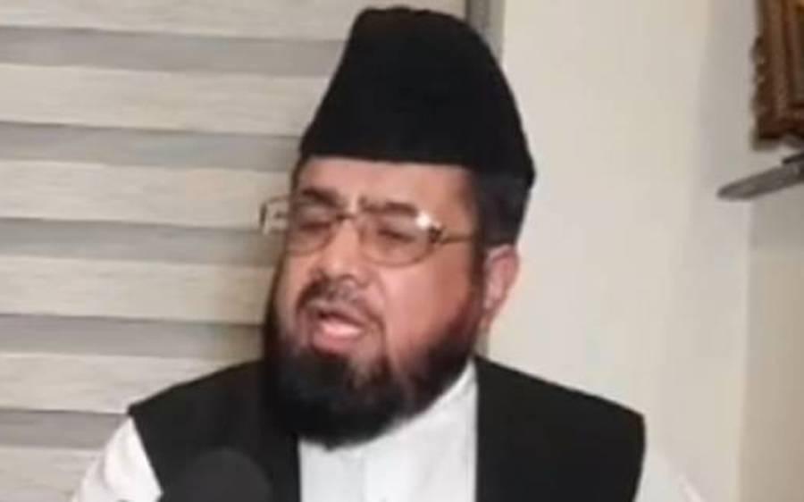 مفتی عبدالقوی کی مکمل برہنہ حالت میں انتہائی شرمناک مبینہ ویڈیو کال لیک ہو گئی