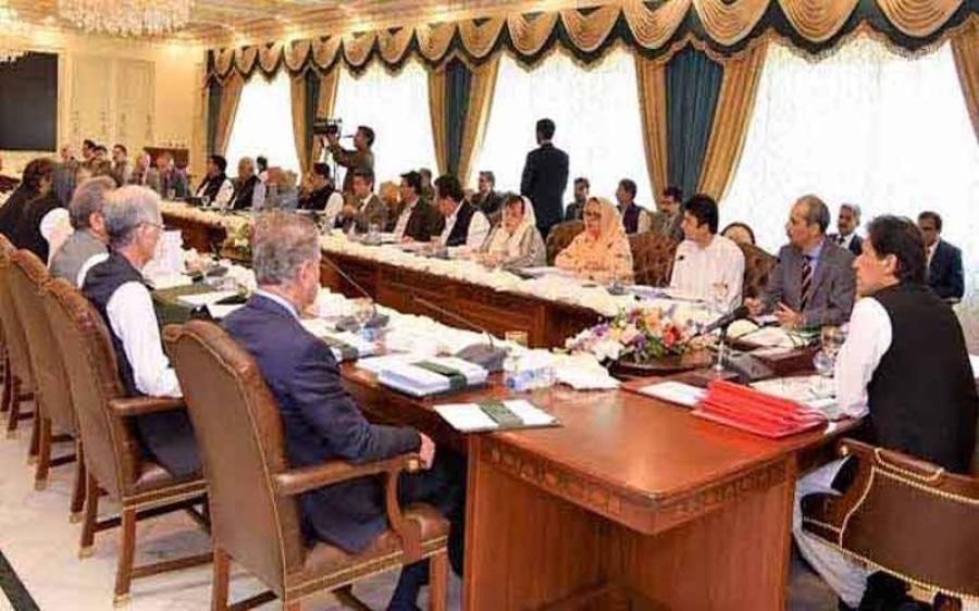 وفاقی کابینہ کا اجلاس، متعدد اہم فیصلے کر لیے گئے