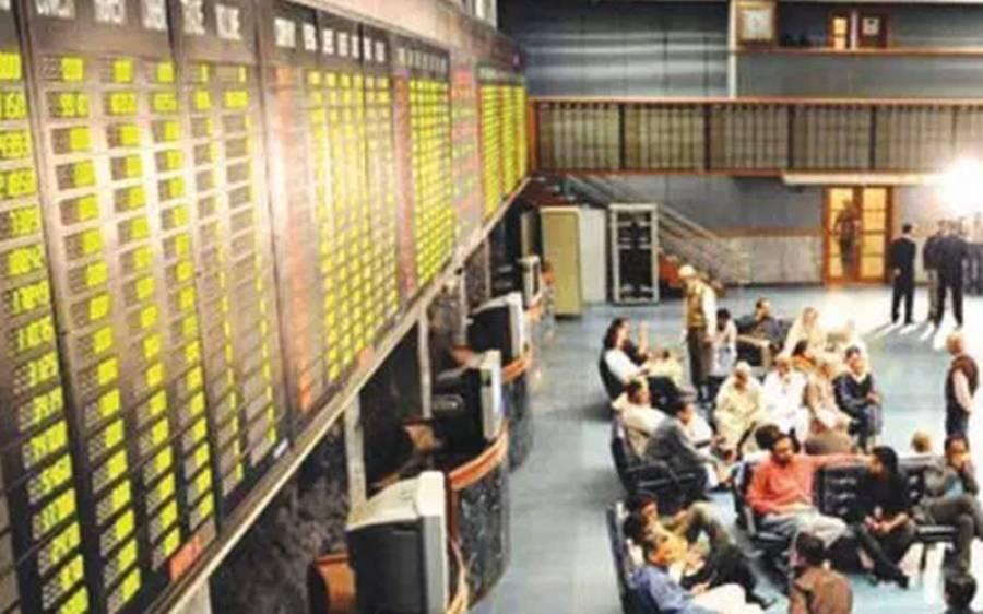 پاکستان سٹاک ایکس چینج میں مندی ، مارکیٹ میں سرمایہ کاروں کے5ارب روپے ڈوب گئے