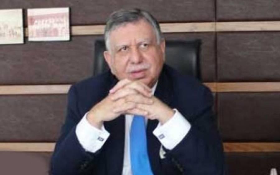 وفاقی بجٹ میں عائد ٹیکسوں سے متعلق بزنس کمیونٹی کے تحفظات ، قائمہ کمیٹی نے وزیرخزانہ کو طلب کر لیا