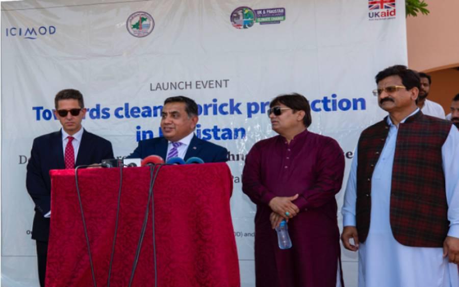 برطانوی وزیر برائے جنوبی ایشیالارڈ احمد کی پاکستان آمد