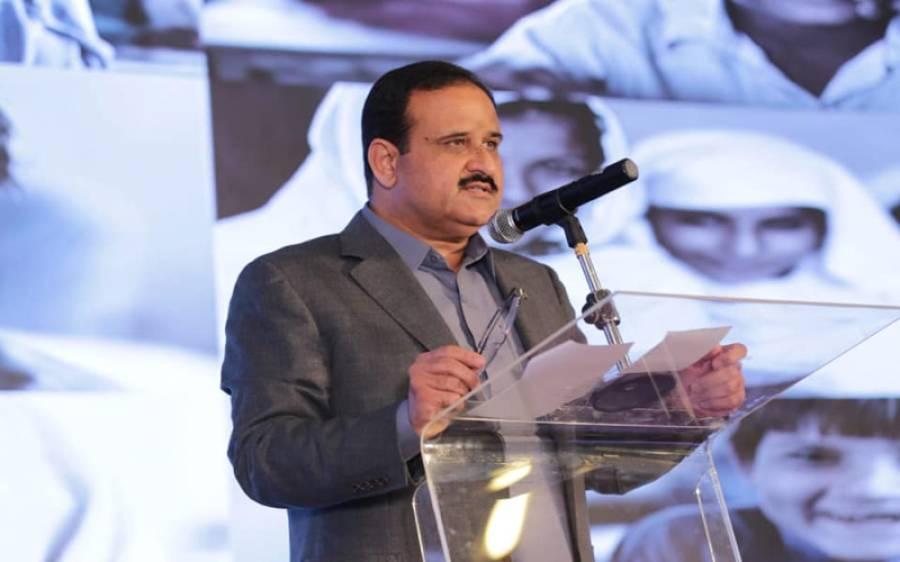 وزیر اعلیٰ پنجاب کا جوہر ٹاؤن دھماکے کے واقعے کا نوٹس، آئی جی پنجاب سے رپورٹ طلب