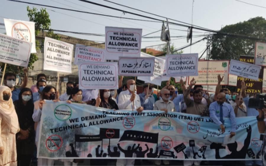 انجینئرنگ یونیورسٹی اساتذہ کے صبر کا پیمانہ لبریز ، انتظامی کمیٹیوں کے بائیکاٹ اور وزیر اعلی ہاؤس کا گھیراؤ کرنے کی دھمکی دے دی