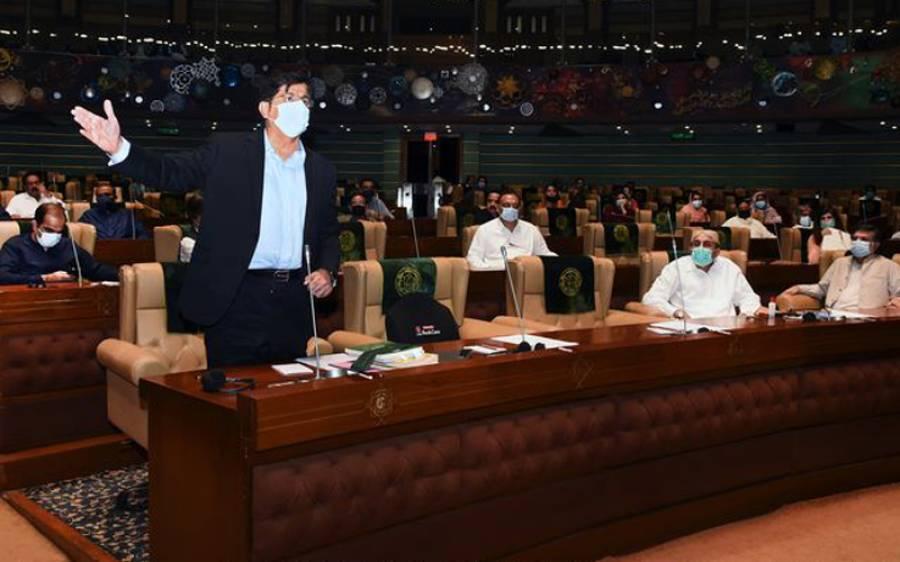 سندھ اسمبلی میں متحدہ ارکان کا احتجاج ،سپیکر ڈائس کے سامنے دھرنا دےدیا ، ایوان میں نعرے بازی