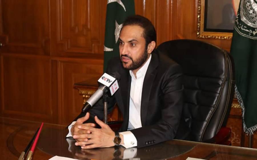 سپیکر بلوچستان اسمبلی کا بجٹ منظوری کے فوری بعد ارکان اسمبلی کو ان کیمرہ بریفننگ دینے کا اعلان