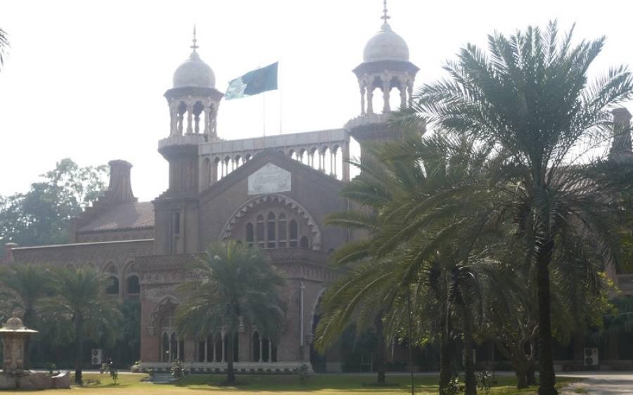 """"""" ڈی سی فیصل آباد نا اہل اور غیر ذمہ دار ہیں کیوں نہ ۔۔۔"""" چیف جسٹس لاہور ہائیکورٹ کے کیس کی سماعت کے دوران ریمارکس"""