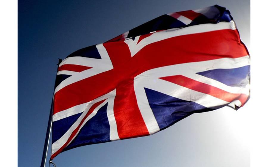 روسی فوج کی برطانوی نیوی کے بحری جہاز پر فائرنگ، آنکھوں دیکھا حال جہاز میں سوارایک صحافی نے سنادیا