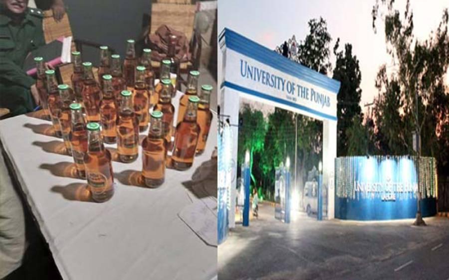 گیٹ پر شراب برآمدگی کا معاملہ ،ترجمان پنجاب یونیورسٹی نے اصل سازش کا بھانڈا پھوڑ دیا