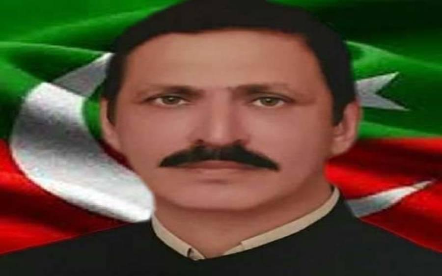 پیپلزپارٹی نے پنجاب سے تحریک انصاف کی بڑی وکٹ گرادی، اہم رہنما نے پیپلزپارٹی میں شمولیت کا اعلان کردیا